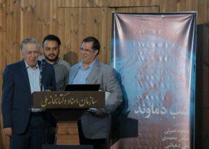تجلیل از علی اصغر لطیفی