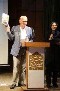 پروفسور همینگ یورگنس نویسنده کتاب یخچالهای ایران