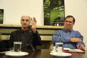 علی دهباشی و اسماعیل کهرم در شب مجله صنوبر
