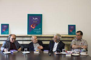 علی دهباشی، دکتر حسن عشایری، دکتر محمدرضا باطنی و دکتر نجل رحیم