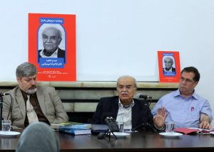 علی دهباشی،دکتر میرسپاسی و دکتر حسن رفیعی