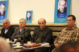علی دهباشی، بهمن بازرگانی، سیروس علی نژاد، محمود آموزگار