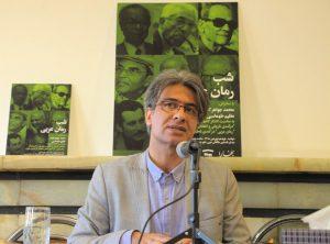 عظیم طهماسبی از رمان عربی و نقد رمان در پرتو ادبیات داستانی کهن سخن می گوید
