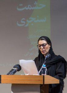 غزاله یعقوبی پیام احمد پژمان را خواند