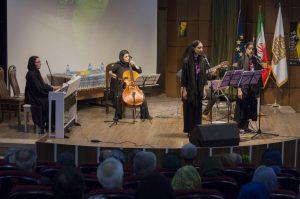 اجرای موسیقی توسط خانم نازلی بخشایش و گروه همراهش: