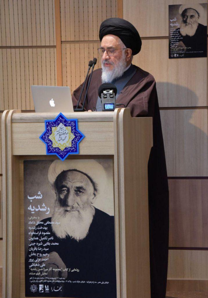 دکتر سید مصطفی محقق داماد از نظام های اموزشی در ایران گفت