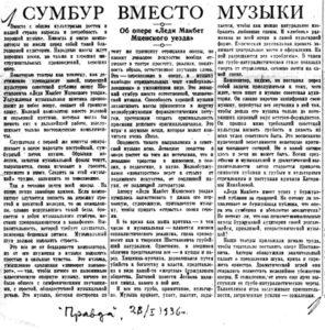 سرمقالۀ روزنامه پراودا ـ «آشفتگی به جای موسیقی»،1936