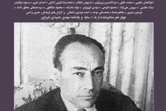 Bukhara 120