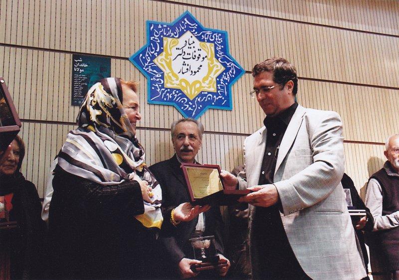 با خانم اسین چلبی در شب خاندان مولانا ـ 13 آذر 92