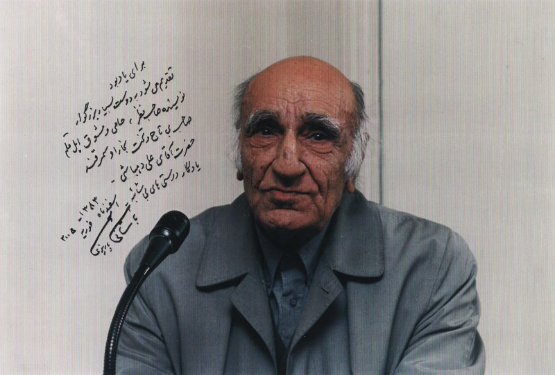 عکسی که دکتر باستانی به یادگار برایم نوشتند و امضاء کردند