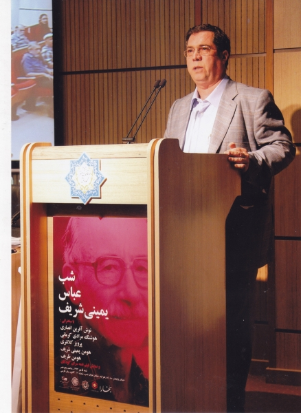 شب عباس یمینی شریف 5 مهر 1393