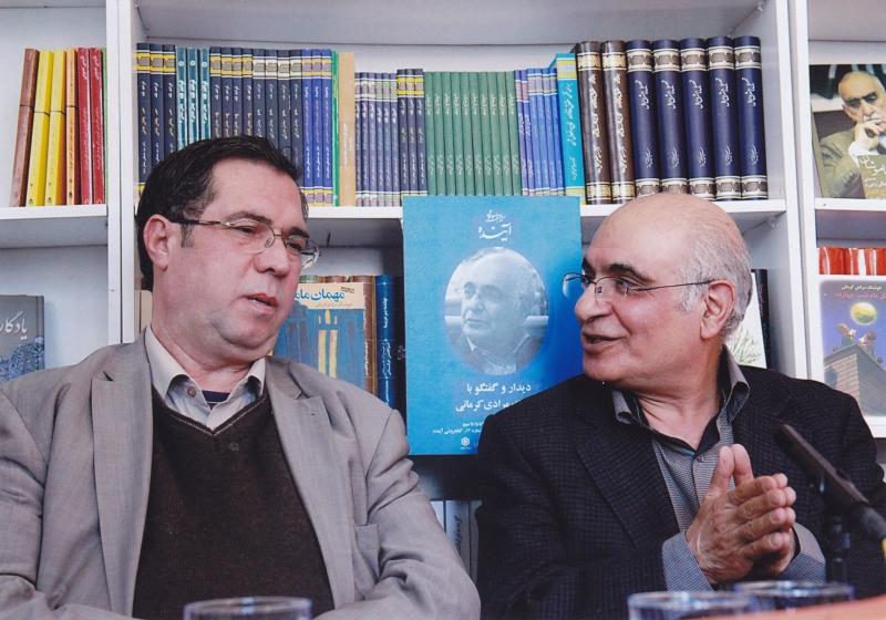 با هوشنگ مرادی کرمانی در کتابفروشی آینده ـ پنجشنبه 16 بهمن 1393