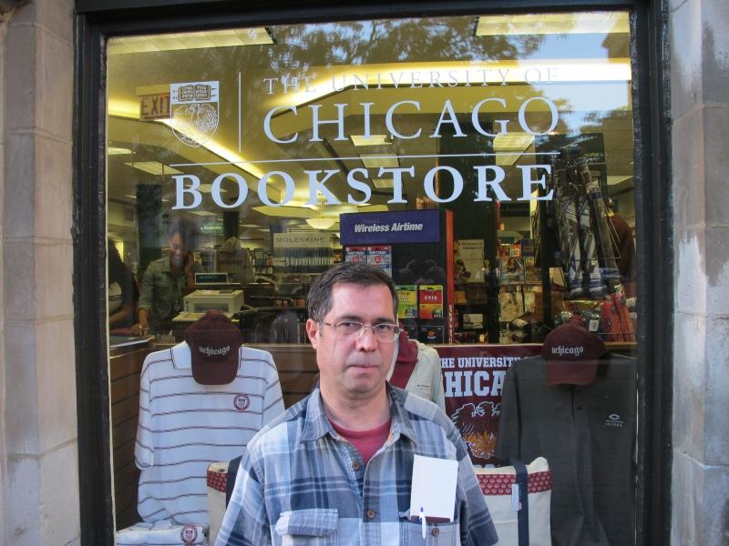 ورودی دانشگاه شیکاگو ـ اکتبر 2010
