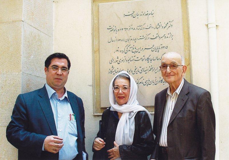 با دکتر کیکاوس جهانداری و همسرش ـ 1392