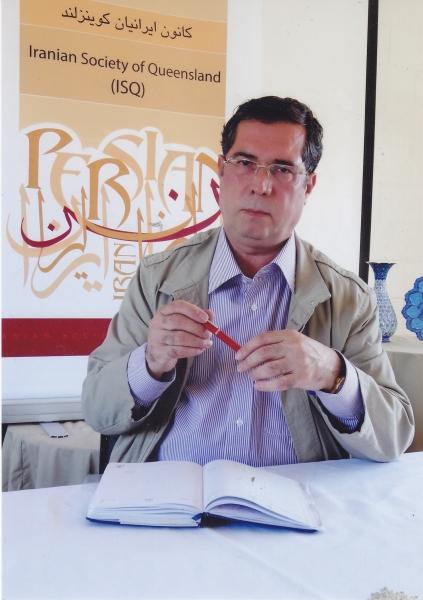سخنرانی در جمع گروه داستان نویسی کانون ایرانیان کوینزلند بریزبین ـ پنجشنبه 15 خرداد 93 ـ 5 زوئن 2014