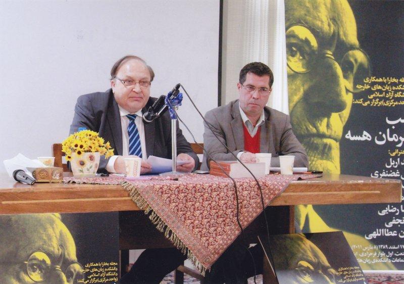 هفدهم اسفند 1389 ـ 8 مارس 2011 با برند اربل سفیر آلمان در شب هرمان هسه