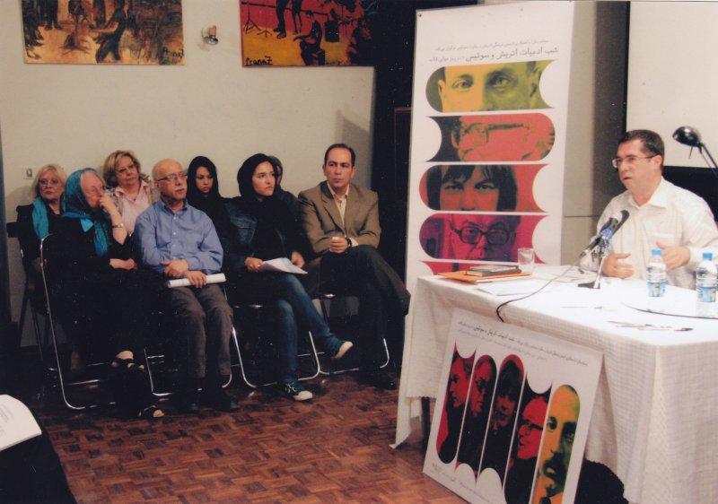 اول اردیهبشت 1390 سخنرانی در انجمن فرهنگی اتریش به مناسبت شب ادبیات اتریش و سوئیس