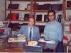 شهریور 1371 با دکتر محمدرضا جلالی نائینی در کتابفروشی بوک شاپ مقابل دانشگاه تهران