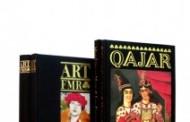 شب کتاب های هنری ایتالیا