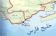 دریای پارس از دیرباز/ ژاله آموزگار