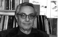 حافظ، لسانالغیبِ حکمتِ شاعرانهی ایران/ حسین ضیایی/ترجمه سیما سلطانی