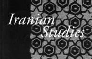معرفی نشریه مطالعات ایرانی/یاسمین ثقفی