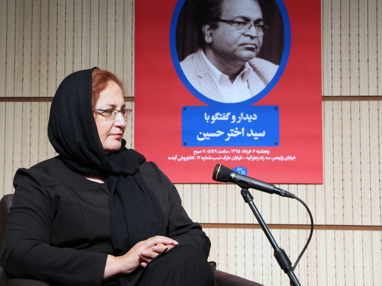 ناهید طباطبائی در گفتگو با دکتر سید اختر حسین