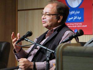 دکتر سید اختر حسین ـ عکس از مریم اسلوبی