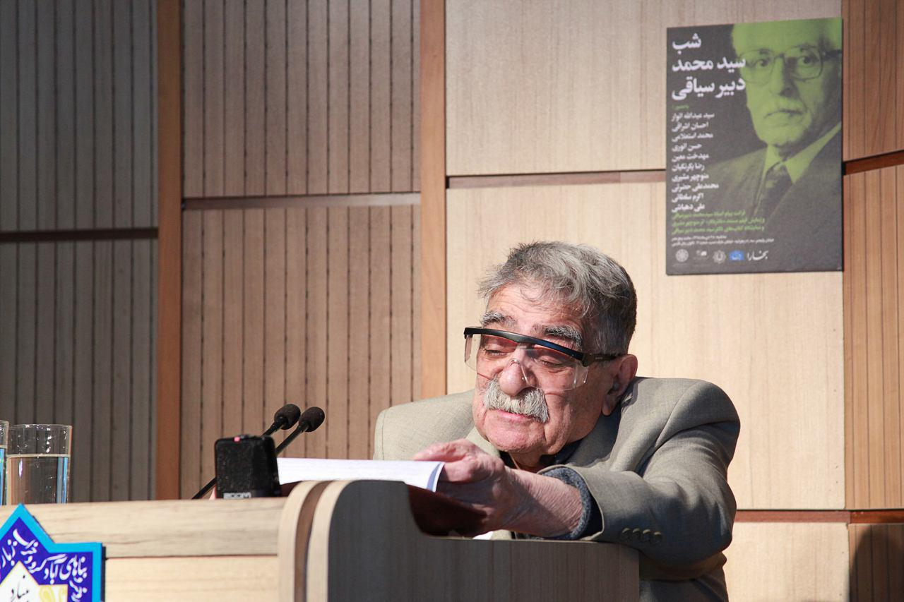 استاد سیدعبدالله انوار به تحلیل تکنولوژی و مقابلۀ آن با انسانیت پرداخت